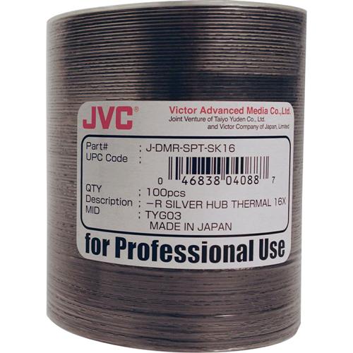 JVC/TAIYO YUDEN DVD-R4.7GB/120MIN Premium Line 16X Silver Hub Thermal Printable