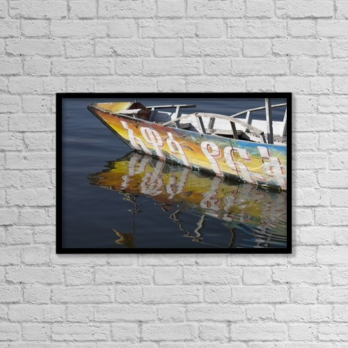 "Printscapes Wall Art: 18"" x 12"" Canvas Print With Black Frame - Reflection Of Boat In Lake; Ethiopia by David DuChemin"