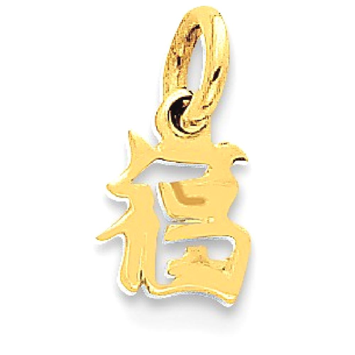 Icecarats 14k Yellow Gold Chinese Symbol Good Luck Pendant Charm
