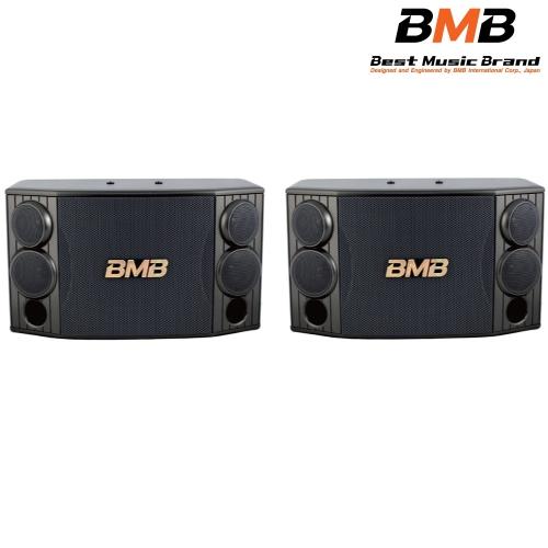 BMB Best Music Brand CSD 2000 12 1200W 3 Way Karaoke Speaker Pair Bookshelf Speakers