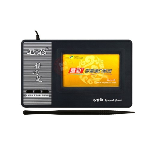 axGear Chinois Anglais Tablet Handwriting Pad Windows XP Ecrire / Vista / 7