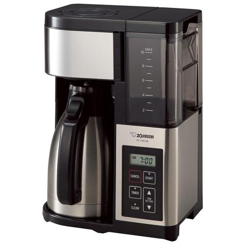 Zojirushi Fresh Brew Plus Thermal Carafe Drip Coffee Maker 12 Cup