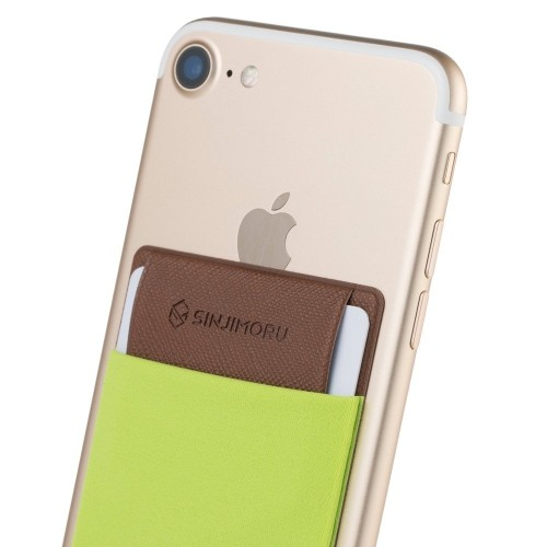 new concept 0bc2b a914f Credit Card Holder stick on wallet, Sinjimoru Ultra-slim Credit Card Wallet  for iPhone & Android Smartphones, Card Holder, Bus