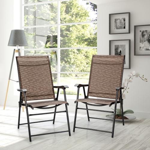 2PCS Outdoor Patio Folding Chair Camping Portable Lawn Garden W/Armrest