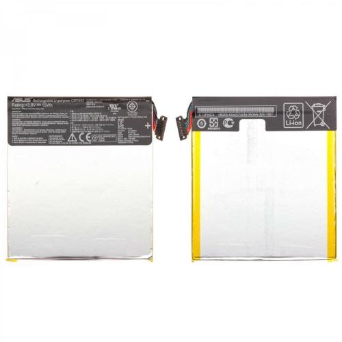 Replacement Battery For Google Asus Nexus 7 2nd Gen 2013 Memo Pad C11p1303 3950mah Best Buy Canada