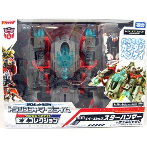 Transformers Prime 4 Inch Action Figure Japanese Series - Star Hammer & Wheeljack EZ-10