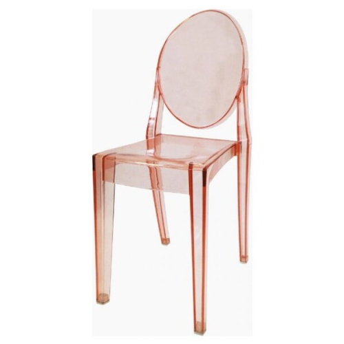 Nicer Furniture? 2 Philippe Starck Louis XVI Ghost Side Chair-Modern Victoria Dining Chair Plastic in Transparent Pink