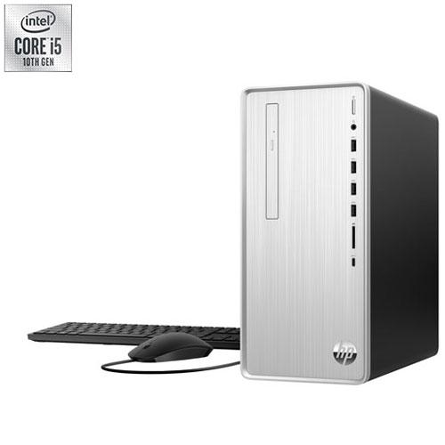 HP Pavilion Desktop PC - Natural Silver