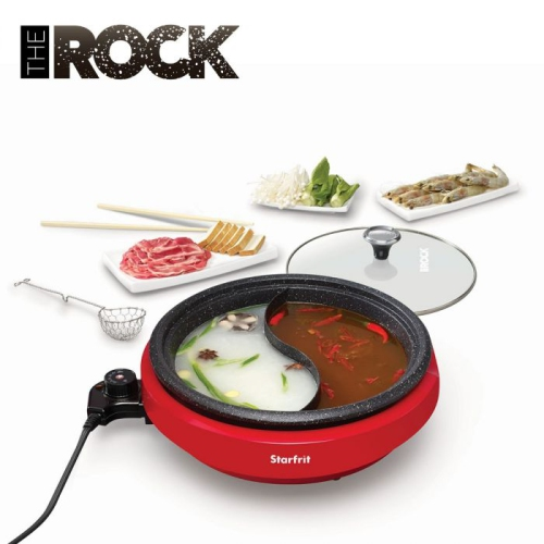 Dual-Sided Electric Hot Pot