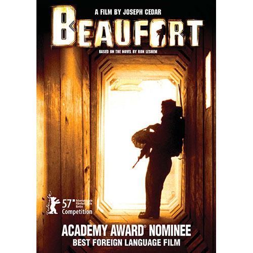 Beaufort (hébreu) (2008)