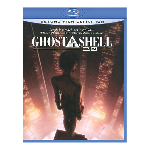 Ghost in the Shell (Blu-ray) (1995)