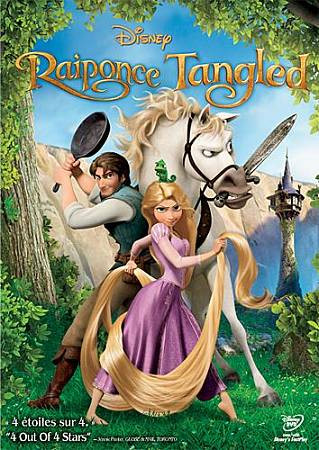 Tangled (Bilingual) (2010)