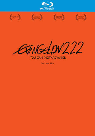 evangelion: you can [not] advance bd
