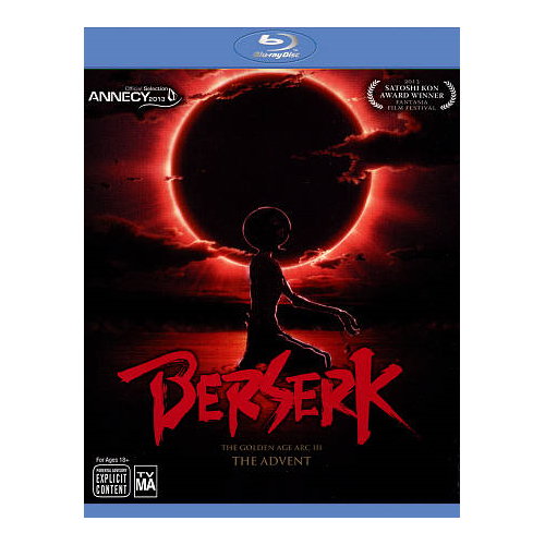 Berserk: Goldn Age Arc III - The Advent (Blu-ray)