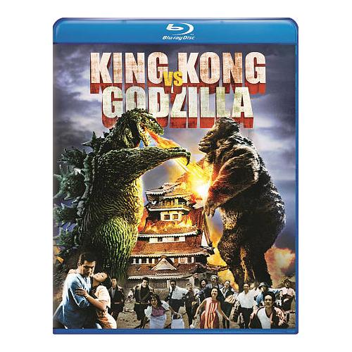 King Kong vs. Godzilla (Blu-ray)