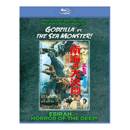 Ebirah Horror Of The Deep (Blu-ray)