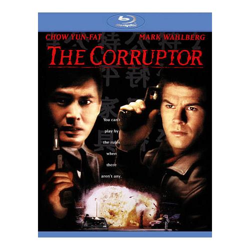 The Corruptor (Blu-ray)