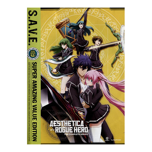 Aesthetica Rouge Hero: The Complete Series