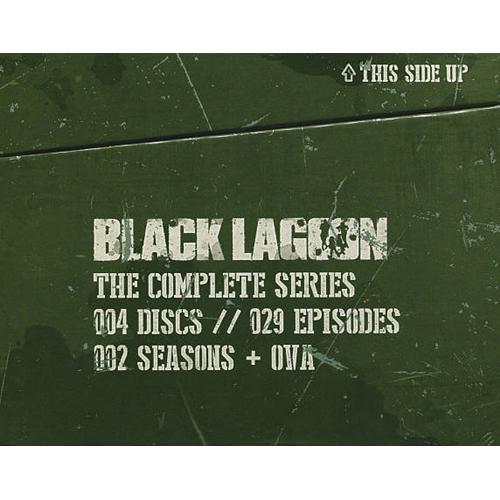 Black Lagoon (édition de collection) (Blu-ray)