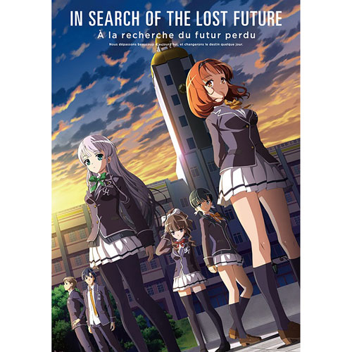 In Search of the Lost Future: Complete Series (Blu-ray)