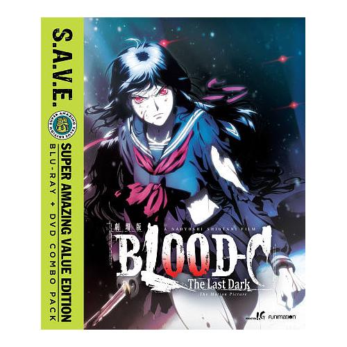 Blood-C: Last Dark Movie (combo Blu-ray)