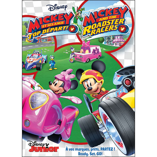 Mickey and the Roadster Racers: Volume 1 (French)