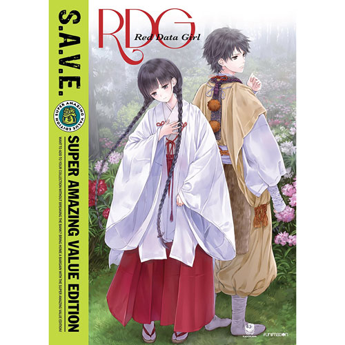Red Data Girl: The Complete Series